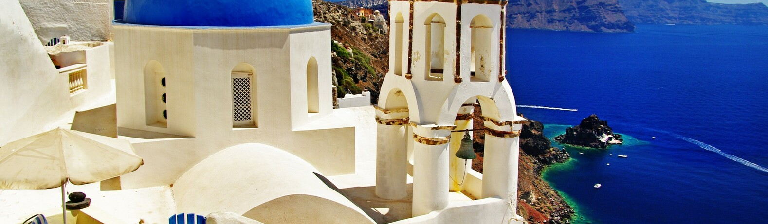 Grčki otoci