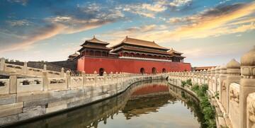 putovanje u Kinu, Zabranjeni grad u Pekingu, daleka putovanja, mondo travel