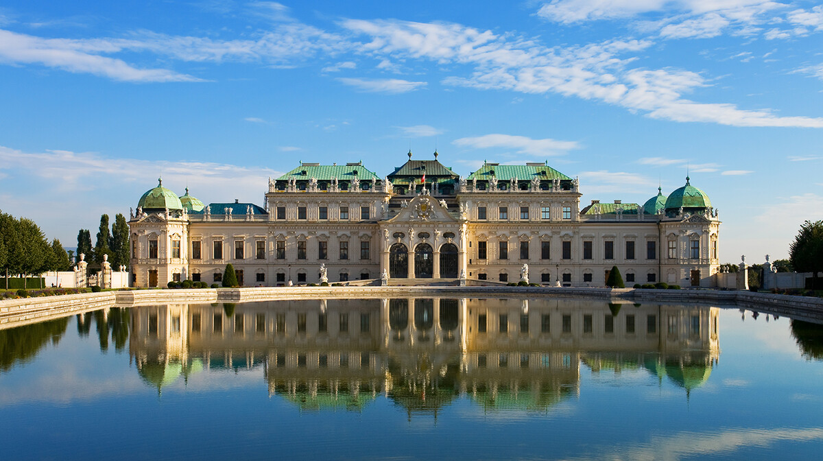 Vrt i palača Belvedere, putovanje u Beč, garantirani polazak