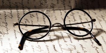 Okrugle naočale Harry Pottera, putovanje u London, garantirani polasci