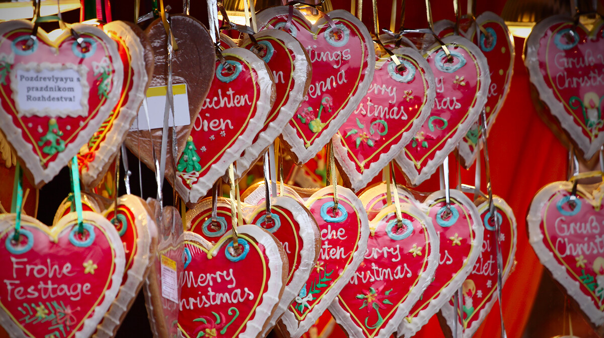 Božični ukrasi na adventskom sajmu u Beču, putovanje Mondo travel
