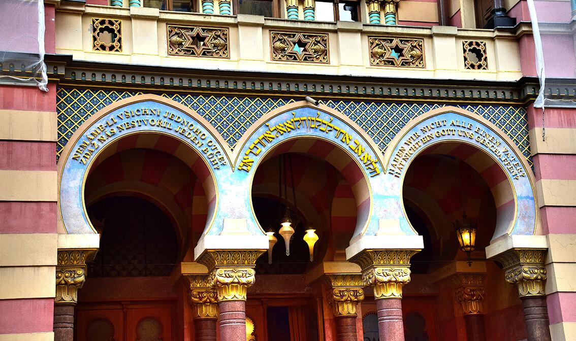 Sinagoga , putovanje u Prag, garantirani polasci, europa autobusom