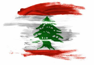 Zastava Libanona, putovanje u Libanon, grupni polasci, daleka putovanja