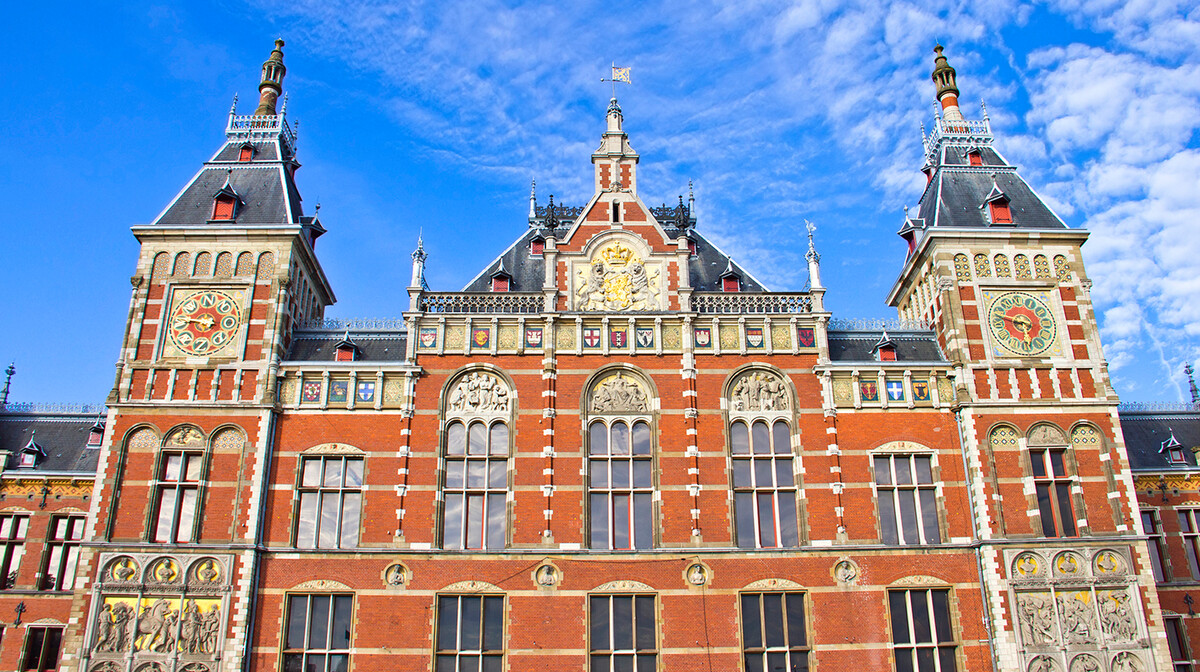 Trg Leidsplein Amsterdam, putovanje u Amsterdam