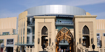 Dubai Mall, putovanje u Dubai, Daleka putovanja, garantirani polasci